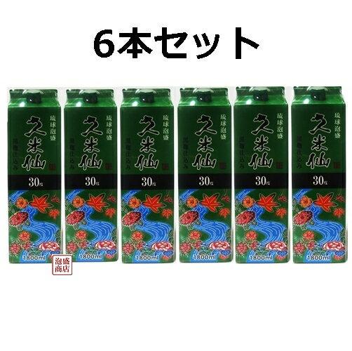 【泡盛】久米仙 紙パック 30度 1800ml ×6本セット / 久米仙酒造
