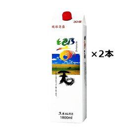 【響天】泡盛 紙パック 30度 1800ml×2本セット / 沖縄 久米仙酒造