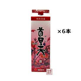 【 首里天 】泡盛 紙パック 25度×1800ml×6本(1ケース) / 沖縄 瑞穂酒造
