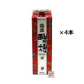 【 瑞穂 みずほ 】泡盛 紙パック 30度 1800ml×4本セット /