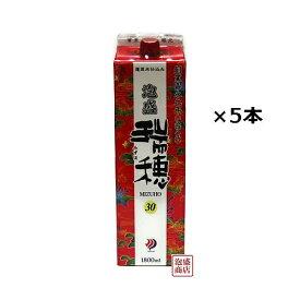 【 瑞穂 みずほ 】泡盛 紙パック 30度 1800ml×5本セット /