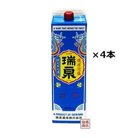【瑞泉】紙パック 泡盛 30度 1800ml×4本セット / 沖縄