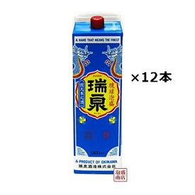 【瑞泉】紙パック 泡盛 30度 1800ml×12本(2ケース)/ 沖縄