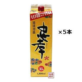 忠孝 泡盛 紙パック 30度 1800ml×5本セット / 沖縄 忠孝酒造