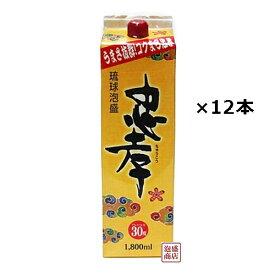 忠孝 泡盛 紙パック 30度 1800ml×12本(2ケース)/ 沖縄 忠孝酒造