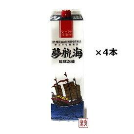 夢航海 泡盛 紙パック 30度 1800ml×4本セット / 沖縄 忠孝酒造  泡盛の古来伝統製法 シー汁製法にて製造