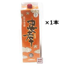 忠孝 泡盛 紙パック 20度 1800ml×1本 / 沖縄 お酒