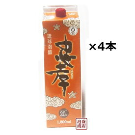 忠孝 泡盛 紙パック 20度 1800ml×4本セット / 沖縄 お酒