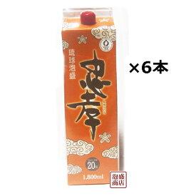 忠孝 泡盛 紙パック 20度 1800ml×6本セット(1ケース) / 沖縄 お酒