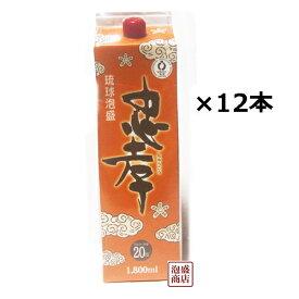 忠孝 泡盛 紙パック 20度 1800ml×12本セット(2ケース) / 沖縄 お酒