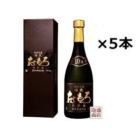 【おもろ】泡盛10年古酒 43度 720ml×5本セット / 沖縄 瑞泉酒造