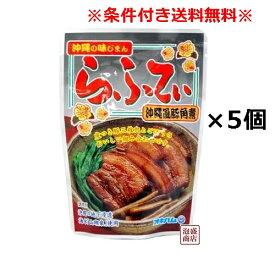 らふてぃ ごぼう入り 165g×5個セット 沖縄風豚角煮 ゴボウ入り オキハム