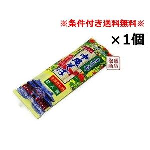 【沖縄そば】乾麺 マルタケ(だし付き2人前)× 1袋 ソーキそば などに 「簡易包装」