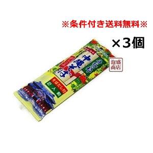 【沖縄そば】乾麺 マルタケ 3袋セット ソーキそば にも 「簡易包装」