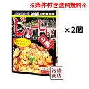 【じゅーしぃの素】オキハム 180g×2個セット 「簡易包装」沖縄ハム