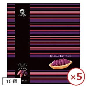 紅芋タルト 紅いもタルト 紅芋 タルト お菓子 沖縄 ナンポー通商 べにいもたると 16個×5箱