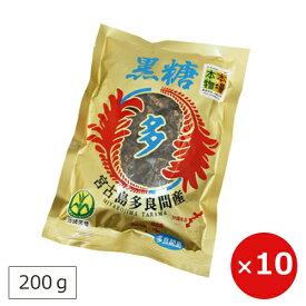 黒糖 沖縄 ブロック 宮古製糖 多良間島産黒糖 200g×10個