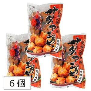 サーターアンダギー プレーン オキハム 沖縄 お土産 沖縄ハム 6個入り×3袋 沖縄のお菓子