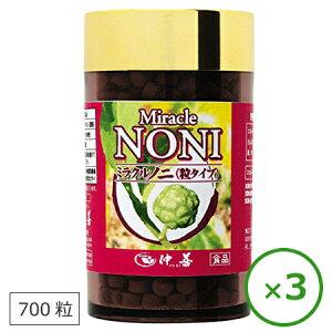 ノニ サプリメント サプリ 健康食品 ミラクルノニ 仲善 700粒×3個 【送料無料】