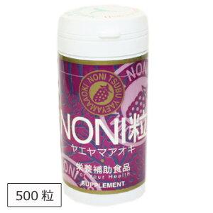 ノニ サプリメント ノニ粒 NONI粒 沖縄県薬草共同組合 500粒