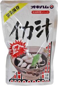 イカ汁 オキハム イカスミ汁 350g 沖縄料理 沖縄 郷土料理 レトルト食品 保存食