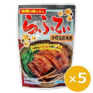 豚の角煮 豚角煮 ラフテー レトルト オキハム らふてぃ ごぼう入り 165g×5個 おつまみ おかず