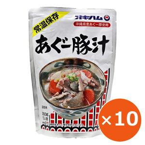 アグー豚 あぐー豚 豚汁 とん汁 レトルト 沖縄 あぐー豚汁 オキハム 350g 沖縄料理