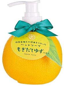 ハンドソープ 可愛い いい香り おしゃれ ゆず 柚子の香り 四国産柚子の精油を使ったハンドソープ 200ml ウイルス対策 手洗い
