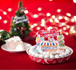 ブルーシール クリスマス アイスケーキ(チョコベース)2020 送料無料(沖縄・北海道・離島は送料別) ブルーシール xmasケーキ