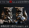 Gold: I stand, and Shisa feng shui goods, mascot, Japan is made by gold