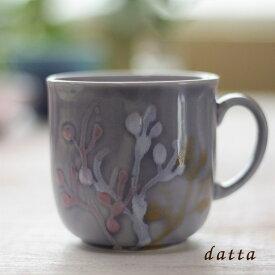おしゃれなやちむん カップ/沖縄陶器/珊瑚のコーヒーカップ/サンゴカップ/引き出物/内祝/ギフト/珊瑚の器/薄紫色/母の日・父の日のプレゼント・結婚内祝い