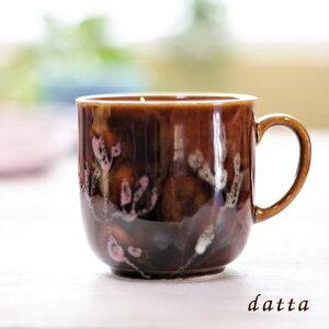 おしゃれなやちむん カップ/沖縄陶器/珊瑚のコーヒーカップ/サンゴカップ/引き出物/内祝/ギフト/ヤチムン/飴色/母の日・父の日のプレゼント・結婚内祝い