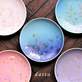 〈結婚祝い〉〈新生活〉やちむん 小皿 5枚セット/やちむん初!食洗機と電子レンジもOKの器沖縄陶器4寸皿珊瑚プレート/藍色/ヤチムン/オーシャンブルー