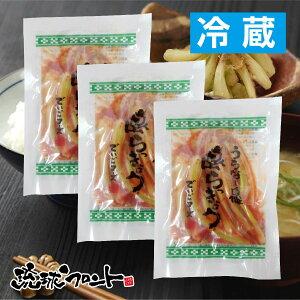 【送料無料】 島らっきょう キムチ<冷蔵> 50g×3袋セット 島ラッキョウ おつまみ 沖縄野菜 でいごフーズ