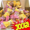 【送料無料】【沖縄土産】ちんすこう約300袋・ギガ盛り!沖縄土産・沖縄菓子[珍品堂]