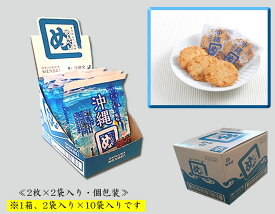 沖縄めんべい(ラフテー&シークヮーサー風味)1袋(2枚×2)x10袋