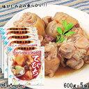 沖縄土産 送料無料 てびちSP(豚足煮込み)600gの5袋パック