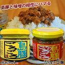 沖縄土産 送料無料 アンダンスー 島豚ごろごろ 120gx5個 プレーン3個×島唐辛子2個 味噌を油で炒めた、甘口味噌。おに…