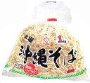 本場!沖縄そば1kg(約5人前) [ゆで麺] │サン食品│