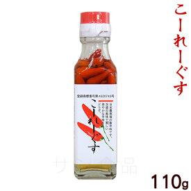 こーれーぐす110g(瓶詰)| こーれーぐーす コーレーグース
