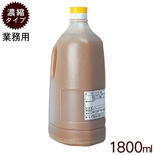 サン食品 沖縄そばだし 1.8リットル(ボトル・業務用)