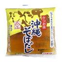 沖縄そばだし(かつお味)320g ストレート │サン食品 そばダシ│