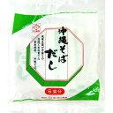 沖縄そばだし(白)豚骨 濃縮6食分 │サン食品│