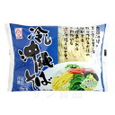サン食品の冷し沖縄そば 2人前(なま)シークワーサースープ付  南国冷麺 