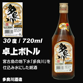 Taragawa Brown 30% 720 ml | Okinawa Awamori |