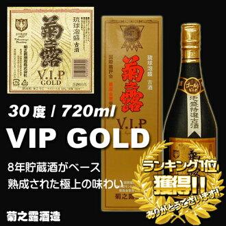 泡盛 菊之露 VIP GOLD 30度 720毫升 | 沖繩泡盛 | 地區葡萄酒 | 蒸餾酒 |