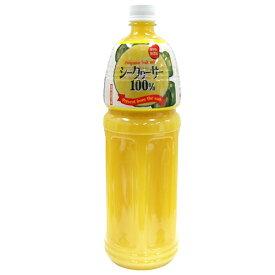 沖縄宝島 台湾産シークワーサー100%果汁1.5L 4988555061850