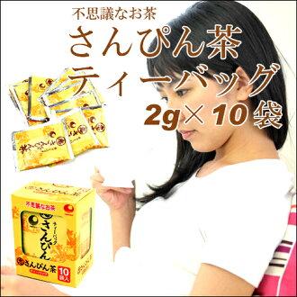 奇怪的茶品茶叶茶 2 g x 10 袋和框