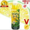500 ml of Citrus depressa aides