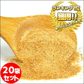 Black sugar ginger powder 170 g x 20 bags